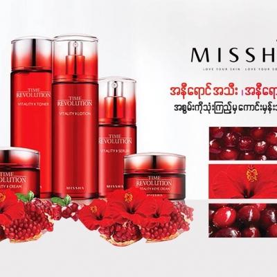missha (3)