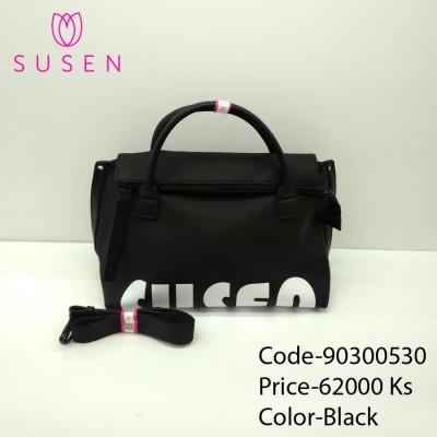 susen (2)